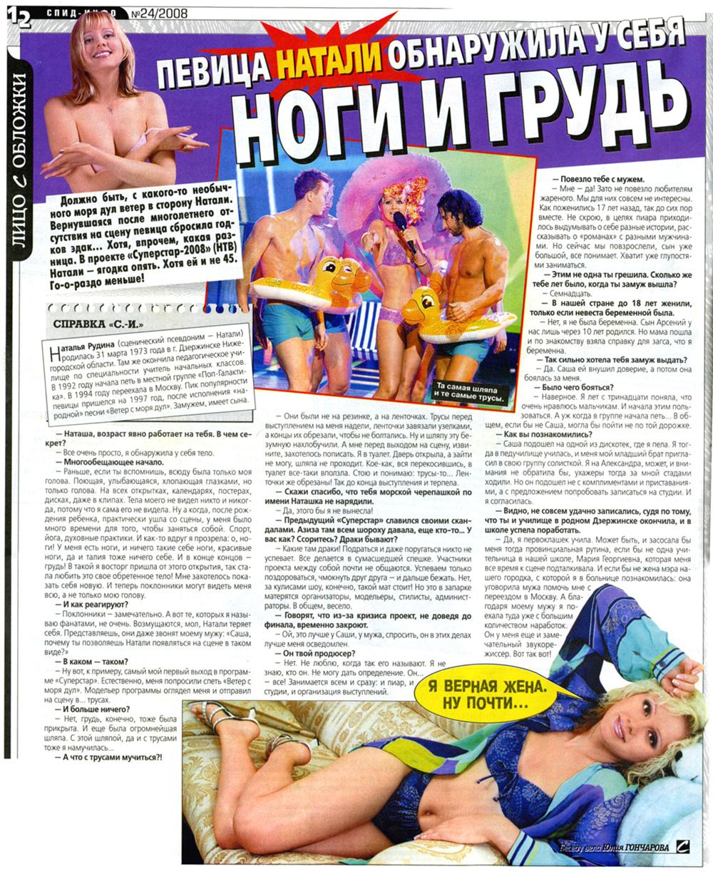Эротические порно com фото